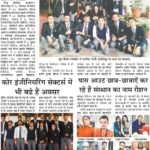 No 1 Destination For Pool Campus Placement Drive in Dehradun,Maximum Pool Campus Placement Drives in Dehradun,Maximum Pool Campus Placement Drives in Uttrakhand,Maximum Pool Campus Placement Drives in North India,BEST CAMPUS PLACEMENTS,Maximum Campus Placements | Campus Placement Drives,JBIT,Dehradun,J.B.Institute Of Technology,Dehradun, Best Engineering College in Dehradun, Best Campus Placements in Dehradun,Top Colleges in Uttrakhand,Top Colleges in Dehradun, Top Engineering Colleges in Uttrakhand, Best Engineering Colleges in Dehradun